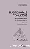 Récits de la tradition