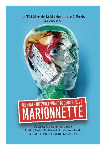 Carte postale n°1 de la 5e Biennale Internationale des Arts de la Marionnette (2009).
