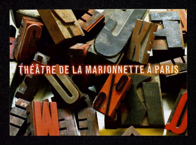 Jean Cagnard et compagnies, tract réalisé par le Théâtre de la Marionnette à Paris