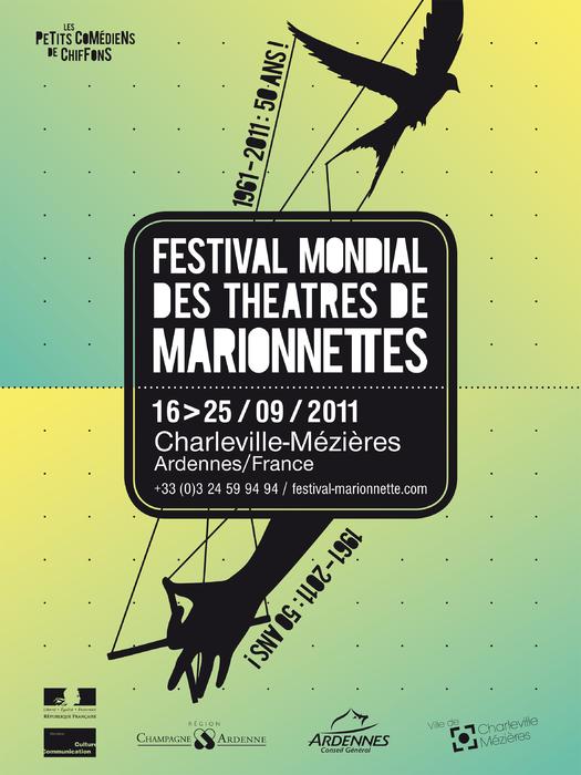 Affiche du 16e Festival Mondial des Théâtres de Marionnettes (2011)