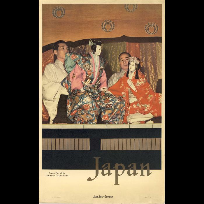 Affiche du Théatre de Marionnettes Bunraku