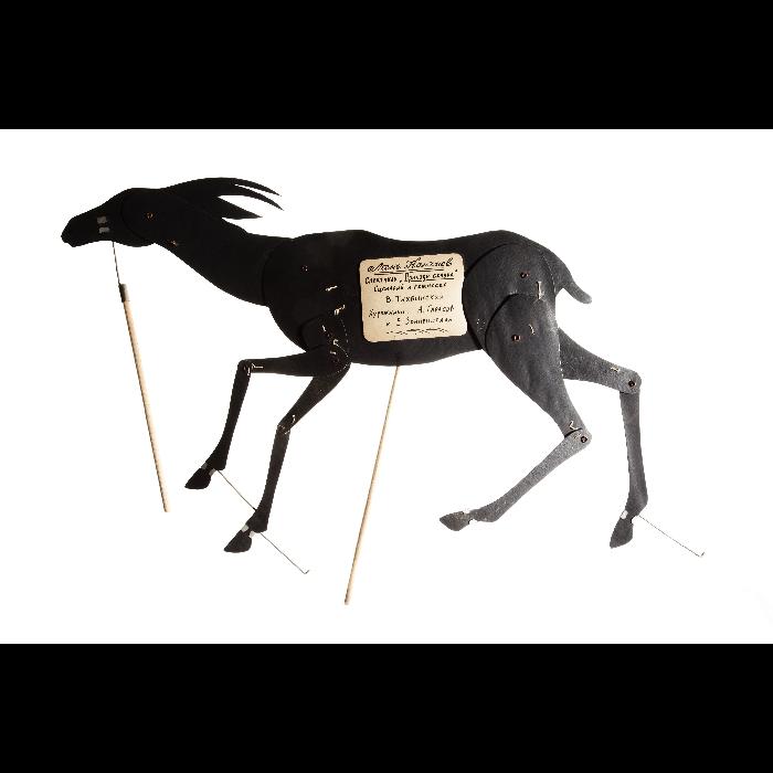 Antilope, silhouette de théâtre d'ombres russe. Collection Jacques Chesnais.