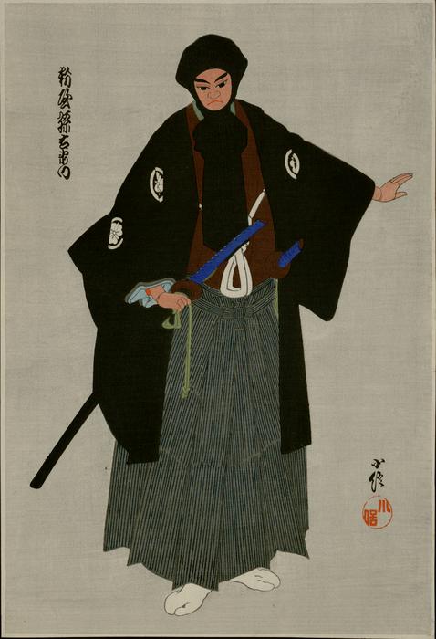 Guerrier asiatique de type samouraï
