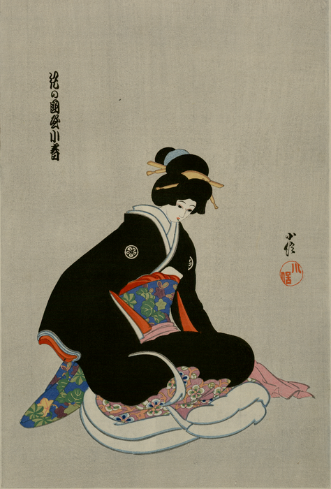 Femme de type Geisha