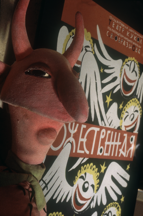 Exposition de marionnettes