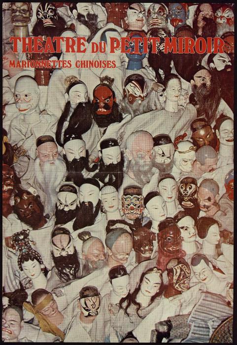 Affiche du Théâtre du Petit Miroir